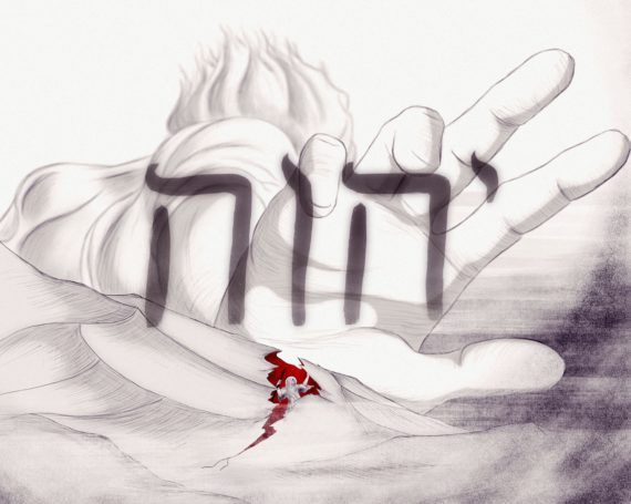 The Name of God – An Animation